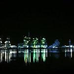 Braunig lake park