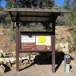 Wild cow springs recreation area