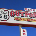 Mikes route 66 outpost saloon