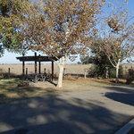 Dos reis county park