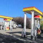 Shell Gas Station Reviews - Campendium