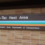Seatac rest area northbound