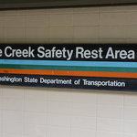 Gee creek rest area northbound