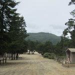 Derrick road camping area
