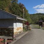 Riffle run campground