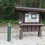 Headquarters lake campground