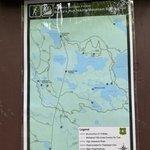 Petes lake recreation area