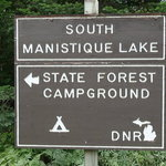 South manistique lake campground