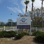 Jetty park campground